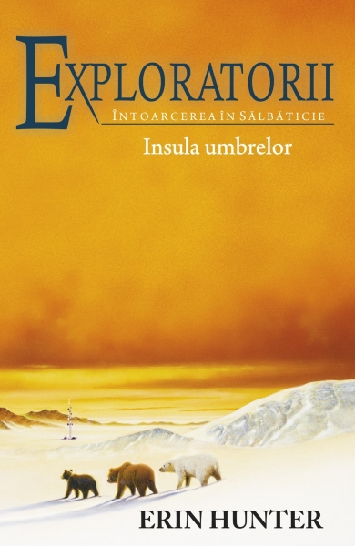 Exploratorii: Insula umbrelor